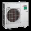 aire acondicionado conductos unidad exterior mitsubishi electric inverter puz m100vka gama mr slim modelo mspez 100vja