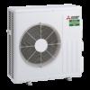 aire acondicionado conductos unidad exterior mitsubishi electric inverter suz ka50va gama mr slim modelo mspez 50vja