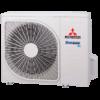 Equipo Condensador Exterior Hyperinverter Mitsubishi Heavy Industries Modelo-SRC50ZSX-W1