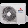 eEquipo Condensador Exterior Hyperinverter Mitsubishi Heavy Industries Serie Diamond-SRC60ZSX-W