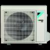 unidad-condensadora-exterior-daikin-inverter-bomba-de-calor-serie-sensira-rxf35a_perfil_1