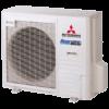 Equipo Condensador Exterior Inverter Mitsubishi Heavy Industries Serie Hyper Inverter Modelo FDT125VHN-W